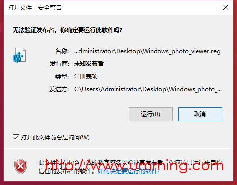Win10 使用windows图片查看器预览图片