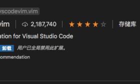 vscode 无法编辑输入内容