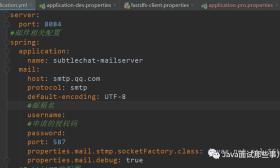 用SpringBoot搞了一个聊天室项目(附源码),支持单聊、群聊及邮件发送等