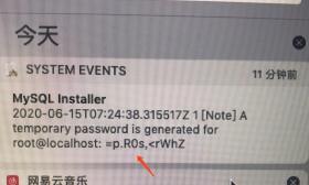 最新版mac下mysql的安装和卸载,以及修改端口